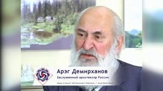 Красноярский краевой дом науки и техники