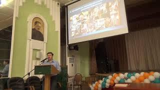 Доклад на конференции в ВИРО, г. Воронеж
