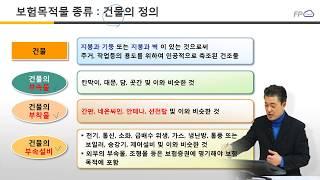 이해웅_재물보험으로 틈새시장 열기 04