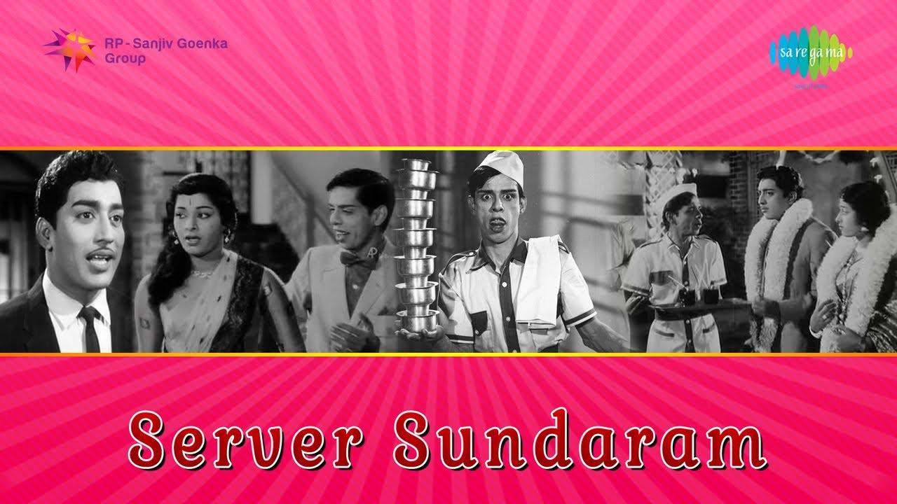 Avalukkenna Azhagiya Mugam New Tamil Movie Songs