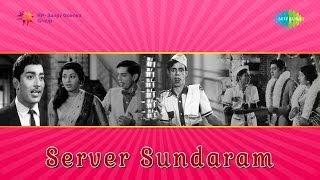 Server Sundaram | Avalukkenna song
