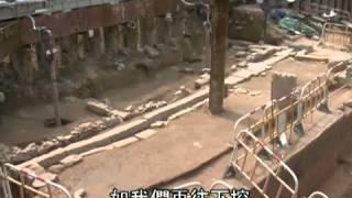 密切監察沙中線考古工作 (2.5.2014)