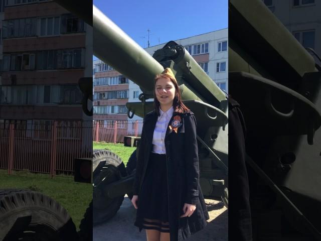 Изображение предпросмотра прочтения – МарияШкурина читает произведение «Ленинградская поэма» (Берггольц Ольга)