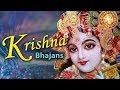 Download NON-STOP BEST KRISHNA BHAJANS | BEAUTIFUL COLLECTION 2