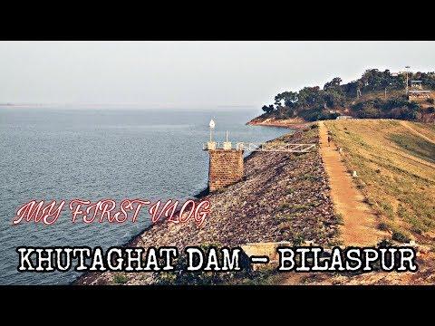 KHUTAGHAT DAM | Bilaspur Chhattisgarh | My First Vlog