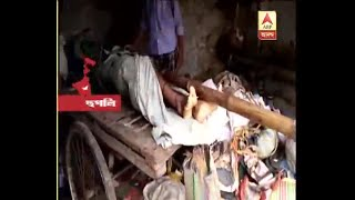 Body of Teenage boy recovered from Hooghly with neck cut, family alleges murder due to lov