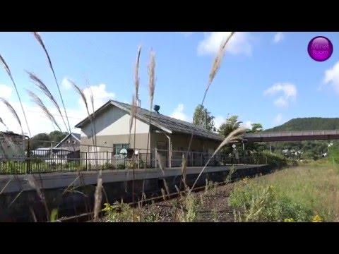 無人駅・JR鹿ノ谷駅の風景 by Miinet Room on YouTube