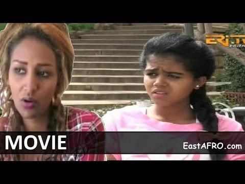 Eritrea Movie ስድራ Sidra ERi-TV (September 3, 2016) | Eritrea