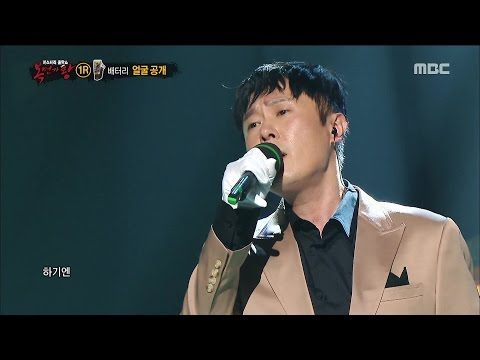 [King of masked singer] 복면가왕 스페셜 - (full ver) Jung Jae wook - Too late, 정재욱 - 너무 늦었잖아요