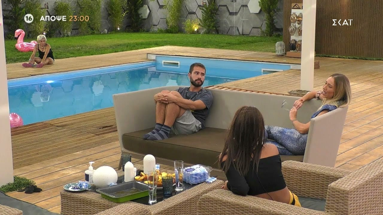 Big Brother   Trailer   14/09/2021