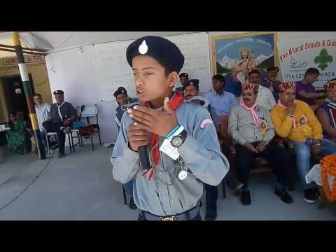Bharat scouts @Guids  k trityn sopan m