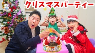 プリキュアクリスマスケーキパーティーごっこ遊び!おままごと Playhouse Precure Christmas cake Party | はねまりチャンネル