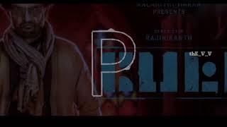 Petta - Kaali Theme Song | Rajinikanth | Anirudh Ravichander |The v v