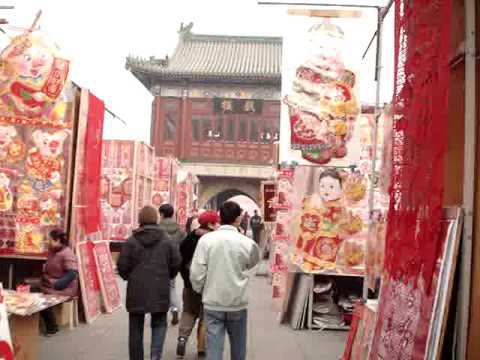 Tianjin Ancient culture street and Hai He River