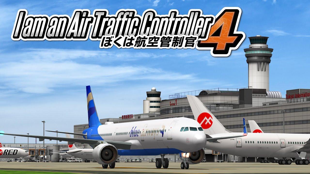 I am an Air Traffic Controller 4 [STEAM ...