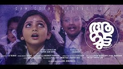 Aanamutta - ആനമുട്ട | Malayalam Short Film