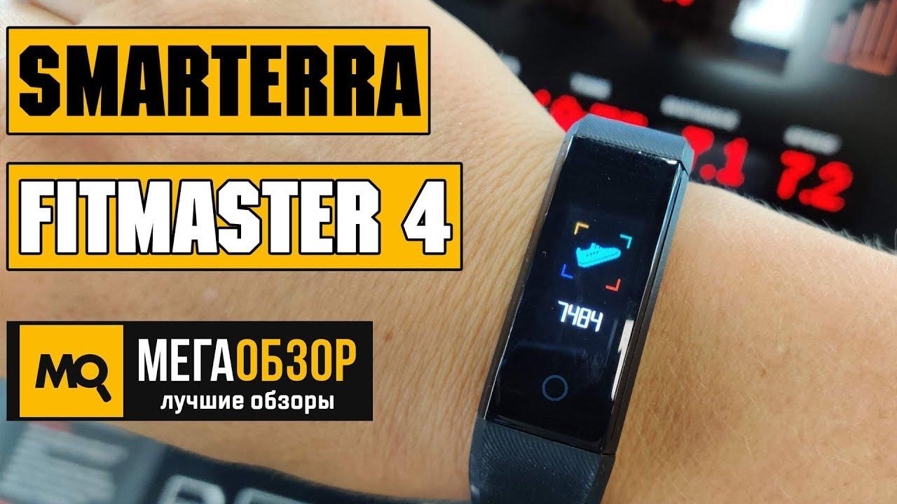 Smarterra FitMaster 4 обзор браслета