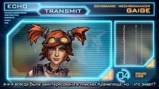 Borderlands 2 - Gaige Echo Logs [russian hardsub]