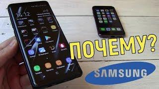 Почему стоит купить Samsung вместо iPhone?
