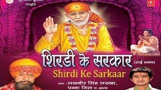 Teri Panah Mein Aaya Mujhe Panah To De Sai Bhajan By Lakhbir Lakkha [Full Song] I Shirdi Ke Sarkar