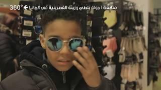 Balti & Hamouda & Zina - 360Degres