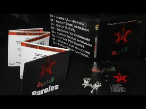 Intro Album UAR 2011-2012 - AL HOREYA