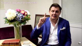 Е. Понасенков: американская картошка делает подкоп под нашу Родину!