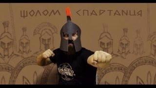 як зробити шолом спартанця з картону