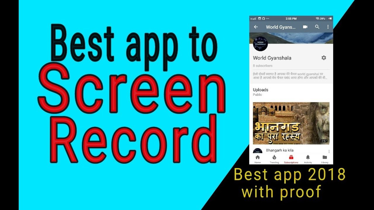 Best android mobile screen Video recording app in 2018 with proof||sabse  badiya screen recording app