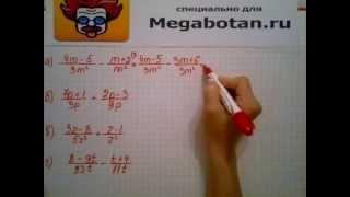 Номер 4.9. Алгебра 8 класс. Мордкович