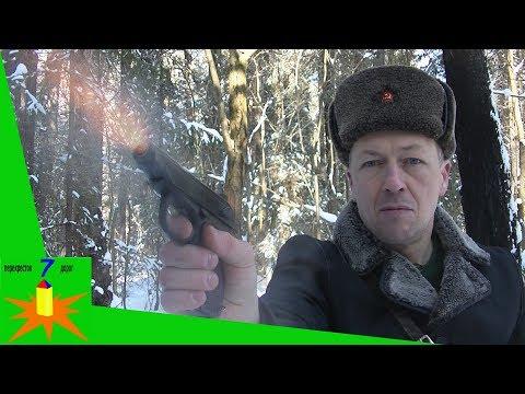 МР 371 пистолет Макарова.  Возвратная пружина, тест.