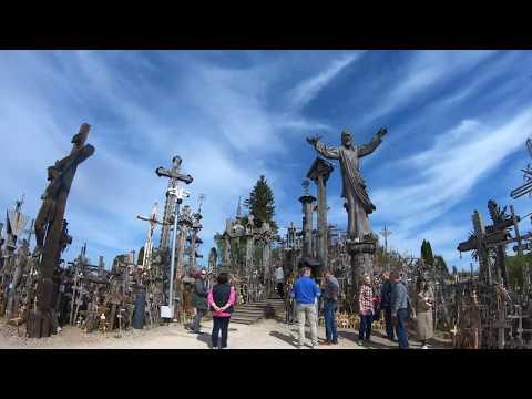 シャウレイの十字架の丘 - リトアニア
