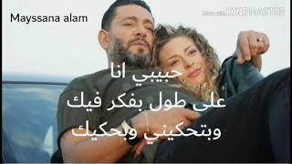انا وياك زياد برجي كاروكي ziad bourji ana w yak karaoke+lyrics 🎤