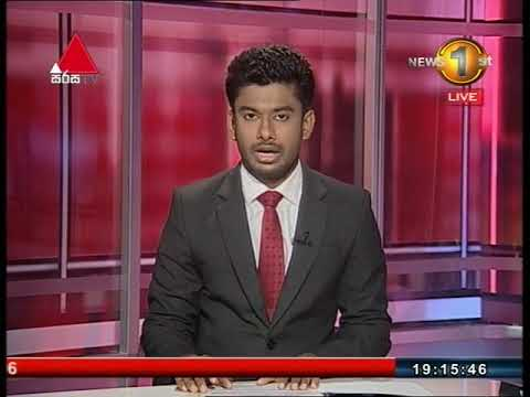 News 1st: Prime Time Sinhala News - 7 PM | (13-01-2018)