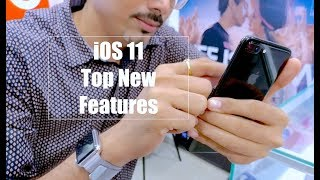What's new in iOS11 ? : Top new features ! [Hindi]
