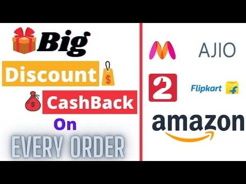 How to get extra discount on Online Shopping | CashBack Offers On Flipkart Amazon Myntra
