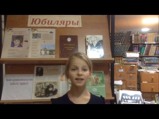Изображение предпросмотра прочтения – КсенияФатеева читает произведение «Где слезиночки роняла» М.И.Цветаевой