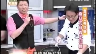 2012.01.9香蒜海鮮義大利麵(詹姆士)
