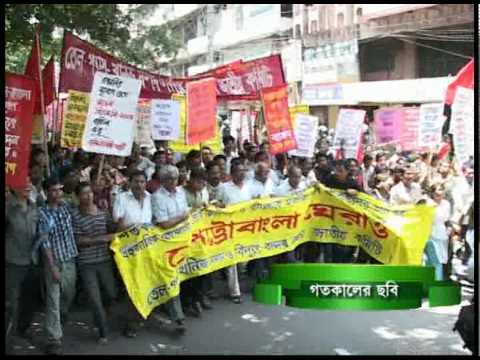 movement in bangladesh against offshore gas explore 03-09-09