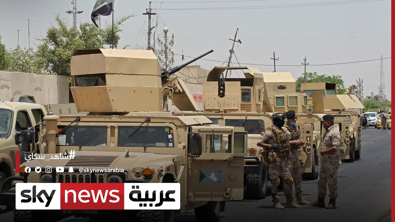 العراق.. الجيش العراقي يؤكد لإيران على التمسك بحسن الجوار  - نشر قبل 10 ساعة