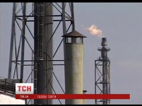 """""""Нафтогаз України"""" відмовився від купівлі газу в Росії"""