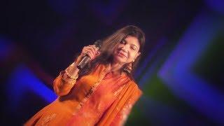 Gambar cover Alka Yagnik LIVE In Concert • Dil Ne Yeh Kaha Hai Dil Se..
