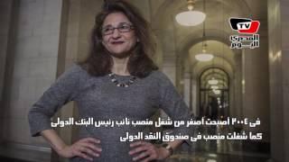 معلومات قد لا تعرفها عن… «نعمت شفيق»: أول امرأة ترأس كلية الاقتصاد بـ«لندن»