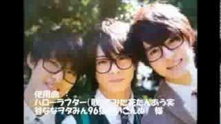 kinkan(紫耀×柊真×康二)MAD.