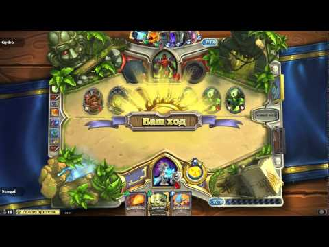Hearthstone Cafe Ufa - Group2 finals (30_05_15)
