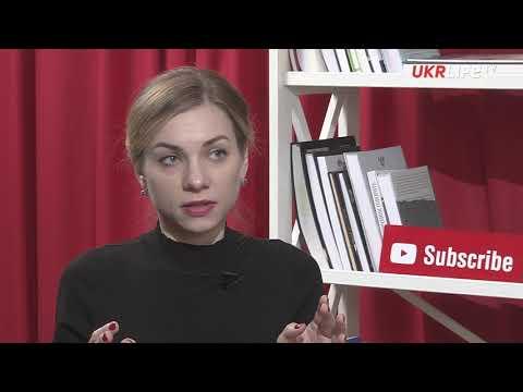 UKRLIFE.TV: Украинская власть: качество не улучшилось, бояться перестали, - Мария Золкина