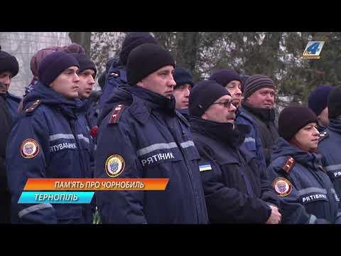TV-4: Сьогодні День вшанування учасників ліквідації наслідків аварії на Чорнобильській АЕС