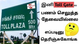 இது தெரியாமல் போச்சே இனி ஊருக்கு போகும் போது Toll க்கு காசு கொடுக்க தேவையில்லை  Tamil Abbasi