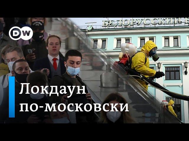 Москвичи решили в локдаун попутешествовать