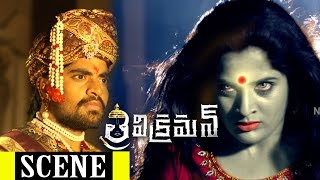 Bhargavi Turns Ghost And Ends Sree - Climax Scene - Trivikraman Movie Scenes